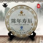 premium Fuding white tea high mountain old chen nian shou mei tea 350g top grade compressed tea C2