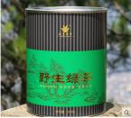 premium new tea leaves natural Fujian wild green tea promotion sweet loose maojian tea 200g C3