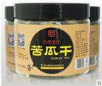 hot sale Chinese barley tea 45g slimming body best health care women's tea green food C18