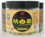 grade AAAAA original chrysanthemum tea 40g gift packing fragrance best gift flower scented tea C19