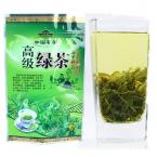 do promotion   Early Spring Green Tea Organic Huangshan Maofeng 100g Fresh Tea,Yellow Mountain Fur Peak