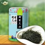 hot sale sweet xinyang maojian tea 50g special price original tender leaves premium green tea C33