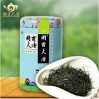 new arrival Nanjing yuhua tea 50g special price delicious China green tea green food c35
