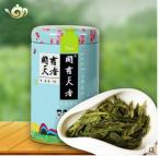 hot sale gift packing west lake longjing tea 25g China famous health care green tea C34