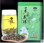 top grade jasmine pearl tea 250g dragon balls gift packing Chinese best flower scented tea C40