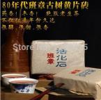 Made in 1980 Raw Puer Tea, 250g  Pu er Tea, Agilawood Tambac, Health Cared Smooth Pu erh Tea,Ancient Puerh Tree, Green Food