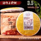 100g Chinese yunnan puer tea, China ripe pu'er tea,natural organic pu er tea,tea for weight loss