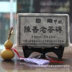 Made in1982 ripe pu er brick ,250g oldest puer tea,ansestor antique,honey sweet,,dull-red Puerh tea,ancient tree