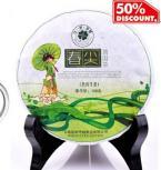 Crazy Discount Yunnan tea PU er tea 100g health tea Raw puer cake spring tea pu-erh pu'er health care food  pu303