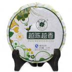 Promotion Chinese yunnan puer cake  Mingqian 100g raw tea trees Sheng Puer tea the longer the better