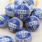 Pu er tea polishedrice fragrance type health tea mini tuo tea 5g puer tea sticky rice flavor puer cha raw