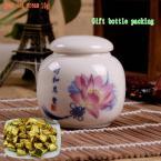 pu136 Tea cream PU er tea health puerh pu'er tea premium essence 10g gift bottle packing