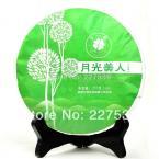 pu113 Promotion Yunnan Pu'er tea cakes Moonlight White Jing Mai  Mountain tea Collection type 357g raw tea tree