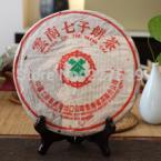 pu101 Promotion Yunnan Pu'er tea Puer ripe tea puerh tea 357g  7572 menghai seven cakes cooked tea cake clearance