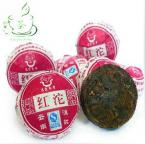 For tiral order mini Tuo black tea red tea Dianhong mini tuo Cooked for health  warm stomarch tea