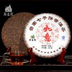 pu125 New arrived PU er cooked tea cake 357g seven cake tea premium grade Chinese Yunnan pu'er puerh warm tea