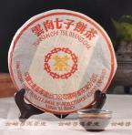 Pu er cooked tea seven cakes tea Zhongcha yunnan tea cakes tea 357g puer cake puer tea  pu150