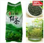 250g Green Tea Real Organic new early spring  Maofeng tea green Fragance Chinese green tea for weight loss Fur Peak