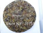wt03 China Fuding white tea cake alpine ecosystems Chen Xiang Gong eyebrow cake 350g healthy tea lose pressure drinks
