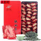 OT16 promotion Chinese Anxi Tieguanyin tea premium oolong tea autumn tea 250g High quality organic Tie guan yin