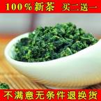 2015 tea spring specaily fragrant tie guan yin tea Oolong tea  Oolong tea OT40