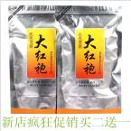 Clovershrub wuyi oolong tea 250g premium grade warm tea for everyone  otdhp35