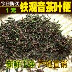 Specaily tea stalk fresh tea 500g clean air pillow padding flavor pedicels tea bulk for cure diabetes tea