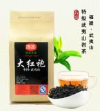 OT13 Chinese premium clovershrub 85g oolong tea wuyi mountain da hong pao red Robe tea health and good taste tea