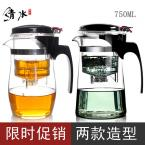 TP01 Elegant cup tea cup delicate cup teapot tea set unpick and wash tea cup 750