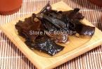 105g White Tea*Premium Organic Shou Mei White Tea Gong Mei