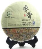 2014yr Date Flavor  Shou Mei White Tea Cake*357g