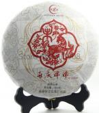 2015yr Goat Year White Tea Cake*357g New Bai Mu Dan Shou Mei Cake