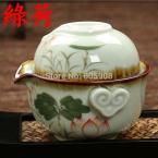 4pcs Celadon Portable Quick and Easy Teaset Cup With Colorful Box+1 Teapot+1 Cup+10g Black Tea Green Lotus Type