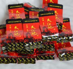 Top Grade Chinese dahongpao Big Red Robe oolong tea the original oolong China healthy care Da Hong Pao tea + SECRET GIFT