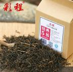 Yunnan Gold 58 Classical Black Tea China Green Food Dianhong Black Tea 58 Perfume Flavor Chinese Tea 100g Black Tea Food Items