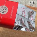 China Keemun Black Tea 100g AnhuiHuangshan Qi Men Hong Cha Blacck Tea Chinese Premium Qimen Red Tea