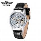 Победитель механические часы see-бесплатной через скелет дракон картина ручной анти-обмотки PU кожаный ремешок для часов мода аналоговый унисекс наручные часы