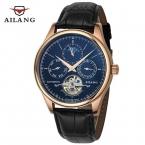 Мужские часы фазы луны автоматические часы мужчины погружения 200 м спорт кожа бизнес часы лучший бренд класса люкс AILANG relogio masculino