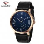 Новые мужские часы лучший бренд класса люкс AILANG автоматические часы мужчины погружения 50 м спорт кожа бизнес наручные часы relogio masculino