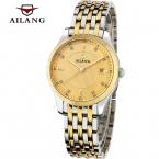 Высокое качество AILANG бренд автоматические механические часы мужчины водонепроницаемый дата свободного покроя бизнес стали золотые часы человек часы