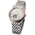 Bestdon бренд сапфир циферблат мужские механическая ручная заводка часы часы наручные часы винтажный дизайнер вилочная часть часы