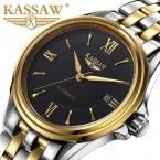 2016 KASSAW королевских шарм стильный скелет механические часы армии роскошных бизнес тиран золото desinger военная наручные часы