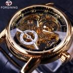 2016 Forsining выдолбите гравировка скелет свободного покроя дизайнер черный золотой чехол передач диск часы мужчины люксовый бренд автоматические часы