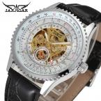Новый бизнес часы мужчины завод магазин Высокое качество автоматические мужчины часы бесплатная доставка JAG8058M3S1