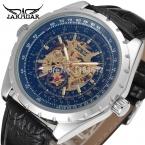 Новый бизнес часы мужчины завод магазин Высокое качество автоматические мужчины часы бесплатная доставка JAG8057M3S2