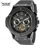 Jargar мужские часы мода автоматический турбийон резины группа платье наручные часы цвет черный JAG228M3