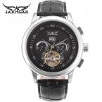 Jargar автоматические серебристый цвет мужчины наручные часы с турбийоном черный кожаный ремешок бесплатная доставка JAG16557M3S1