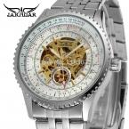 Jag8058m4s1 новое поступление Jargar автоматические мужчины скелет серебристый цвет часы браслет из нержавеющей стали бесплатная доставка с подарочной коробке