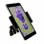 Новое 7 дюйм(ов) универсальный регулируемый 88 - 136 мм автомобиль CD слот мобильный держатель стенд для ipad mini для Samsung планшет держатель