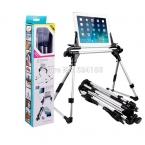Творческий складная планшет пк стенд ленивый кровать стол монтажа держатель для iPad для Samsung планшет пк